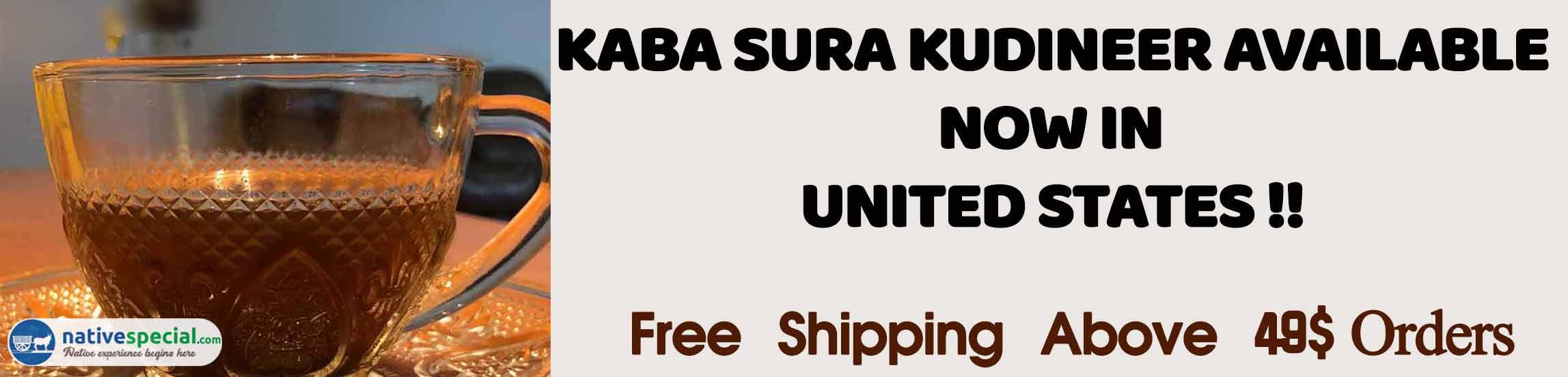 KABA-SURAM-JULY